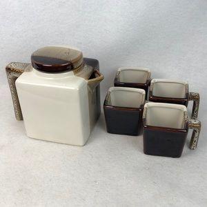 Pier 1 tricolor five piece square tea set